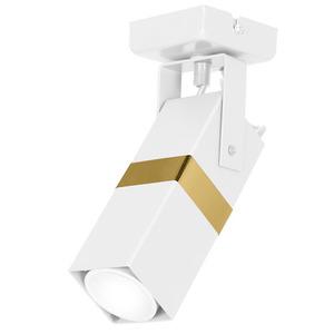Bílé / zlaté nástěnné svítidlo Vidar 1x Gu10 small 1