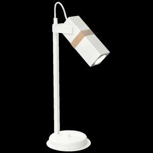 Noční lampa Vidar bílá 1x Gu10 small 7