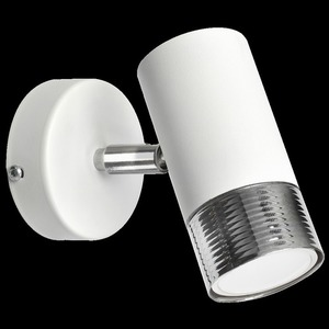 Bílé nástěnné svítidlo Dani White / Chrome 1x Gu10 small 7