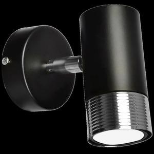 Černá nástěnná lampa Dani Black / Chrome 1x Gu10 small 8