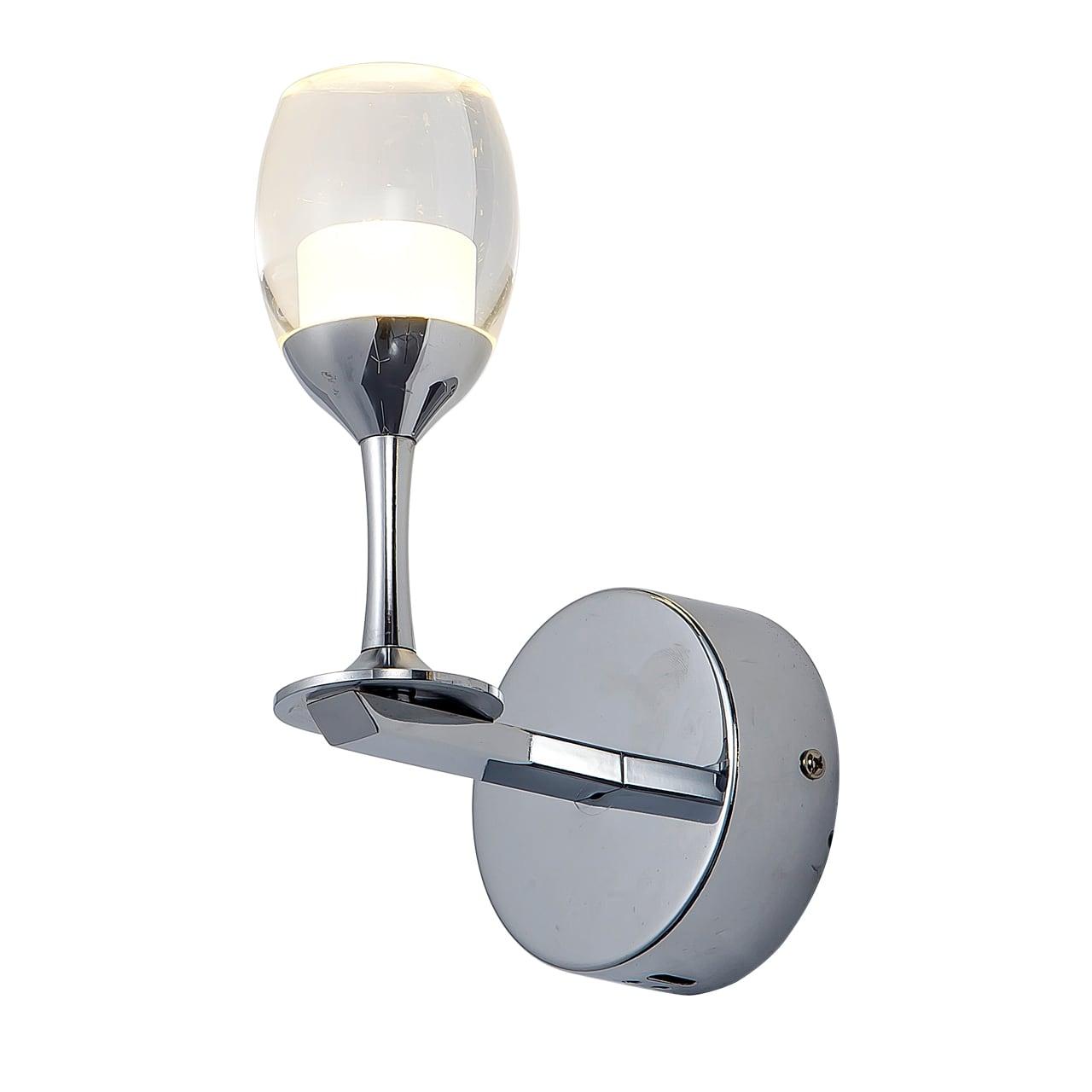 Nástěnné svítidlo Milagro COPPA 307 Chrome 5W