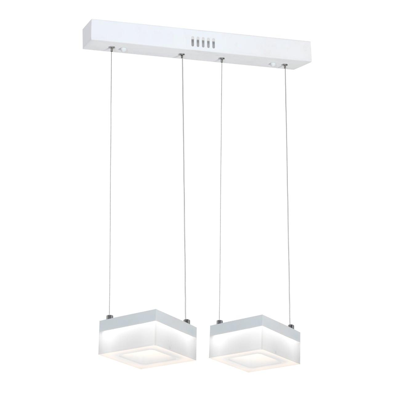 Závěsná svítilna Milagro CUBO 445 Sand white 24W