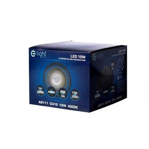 Žárovka Ar111 10 W Gu10 4000 K / šedá small 4