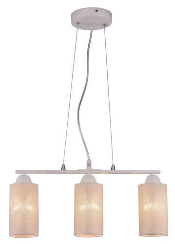 Závěsná lampa Indira 3X40W E14 bílá