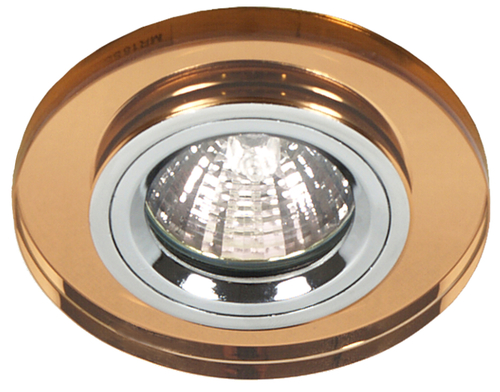 Stropní lampa SS-15 Ch / Br Mr16 Chrome Eyelet Fixed Round Glass Brown glass