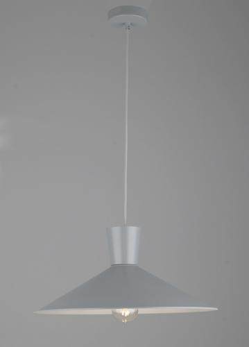 Závěsná lampa Elista 1 šedá