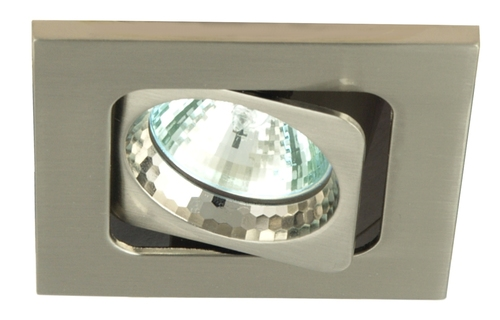 Uo-18 Sn Mr11 Satin Nickel Finish Ceiling Repeal. Square Cast