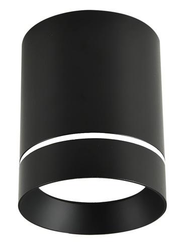Stropní lampa Tuba 1X15W Gu10 7,9 / 12 černá