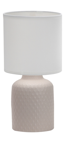 Vnitřní lampa do skříně 1X40W E14 béžová