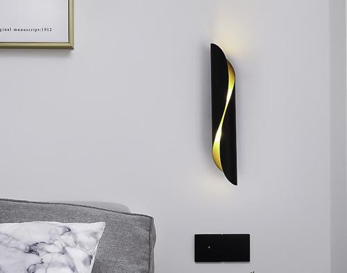 Nástěnná lampa Abigali Drill černá a zlatá