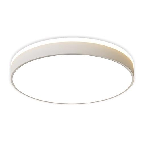 Kulaté bílé LED stropní svítidlo Abigali 600 * 65mm 60W 3000K