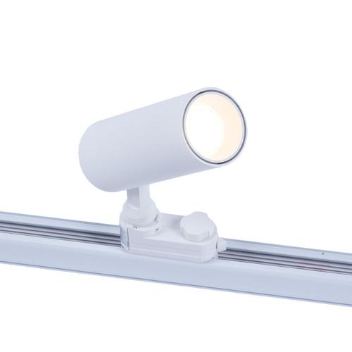 Abigali Posh Cree COB 12W CRI80 36 ° bílé pásové světlo