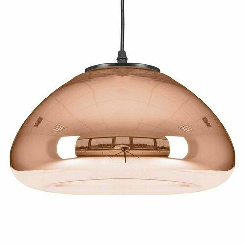 Závěsná lampa VICTORY GLOW M měděná 30 cm