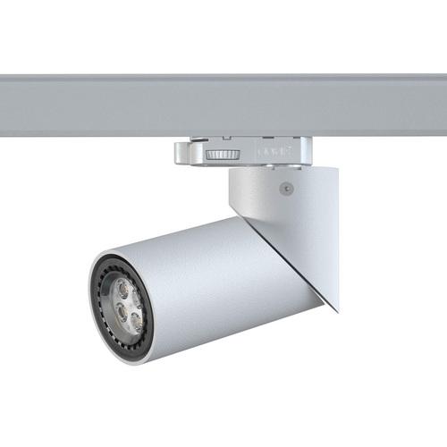 Stopa projektoru TOLEDO B3T max. 1x50W, GU10, 230V, stříbrná hliník (matná struktura) RAL 9006