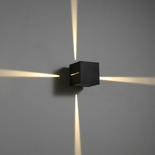 Hermetická lampa QUATRO 300/4 k nezaplacení