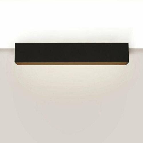 Lineární stropní svítidlo LUPINUS / N HQ 116 L-2910 DP