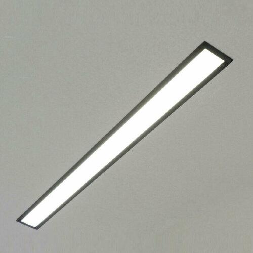 Lineární vestavná lampa LUPINUS GROOVE 120 L-1470 DP