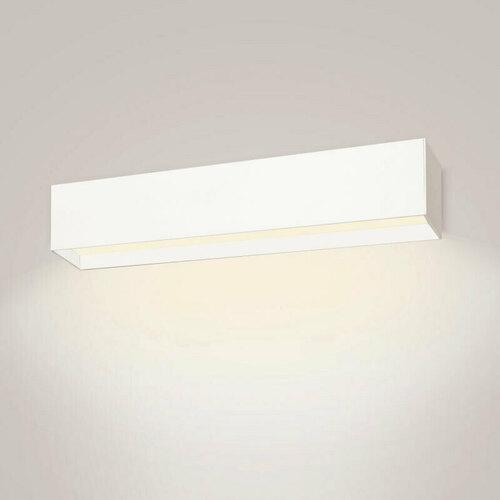 Lineární nástěnné svítidlo LUPINUS / K HQ 116 L-1170 DP