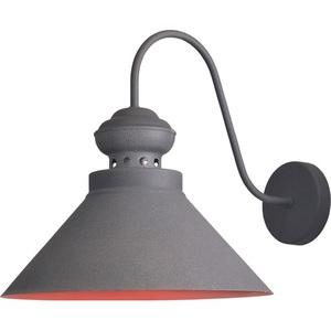 Šedo-hnědá kovová nástěnná lampa Wendy small 1