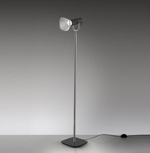 Artemide FIAMMA lampa na čtení, černá small 0