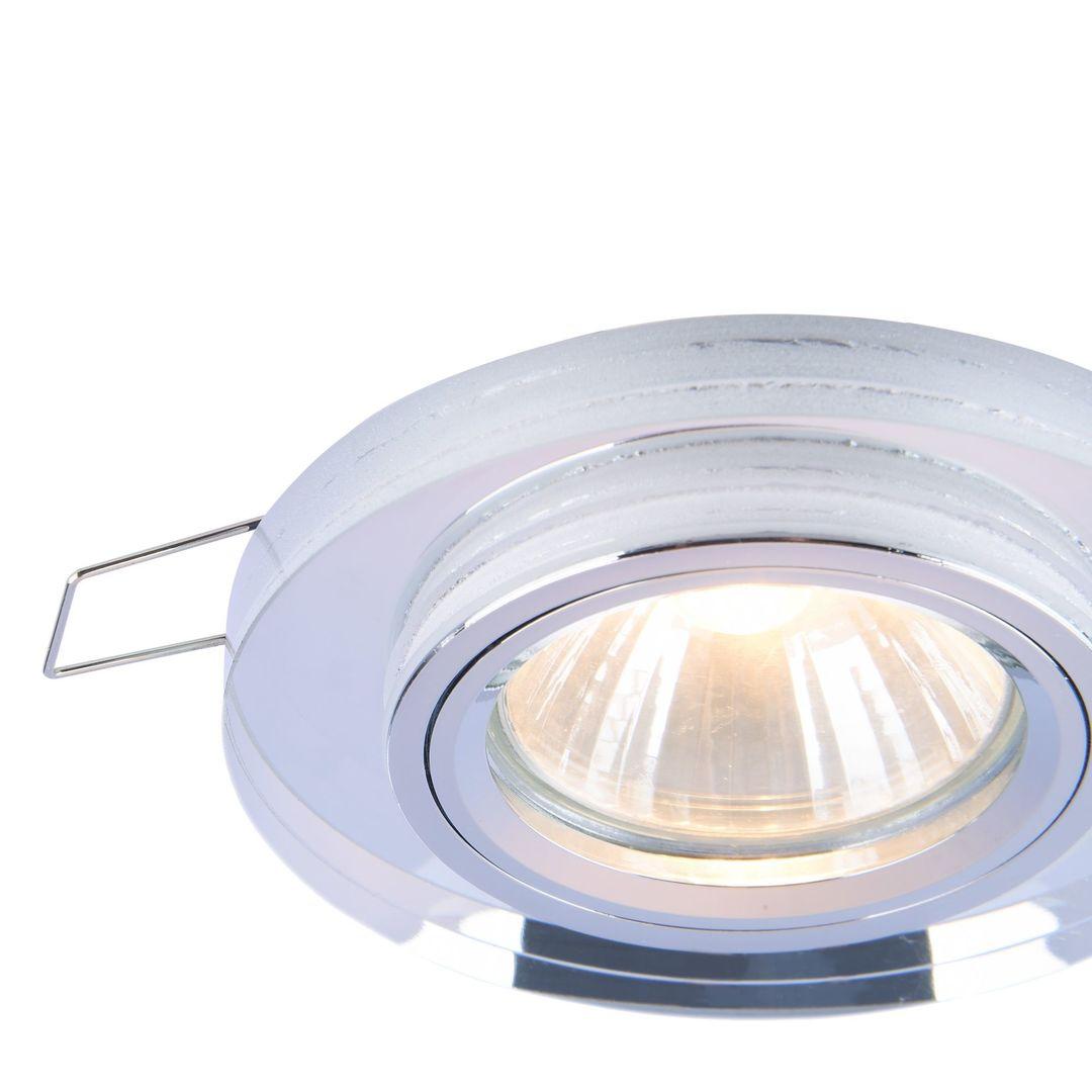 Zapuštěné stropní svítidlo Maytoni Metal Modern DL289-2-01-W