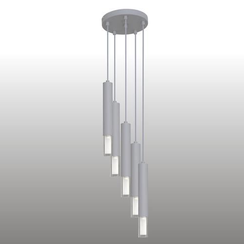 Šedá Kuga závěsná lampa 5 M