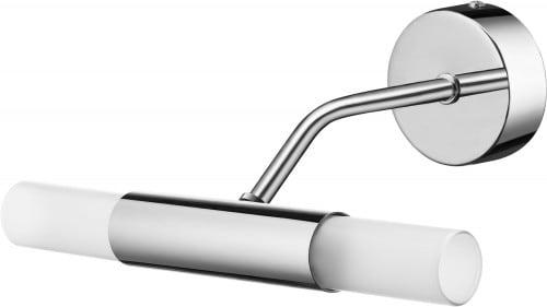 Dwustronny Kinkiet Aquatic chrom/ biały G9 40W