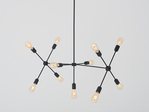 Závěsná lampa TRISO 11 - černá