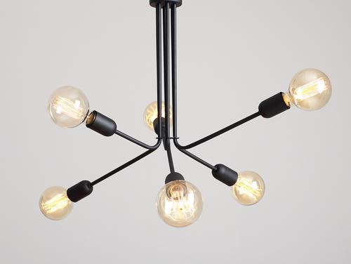 Závěsná lampa VANWERK 51 - černá
