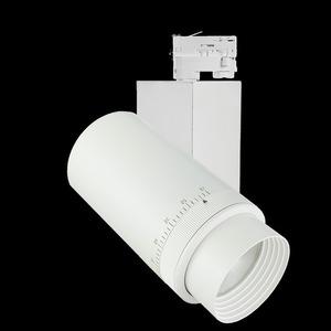 Mdr Pava 930 19 W 230 V Rst White Dali small 0