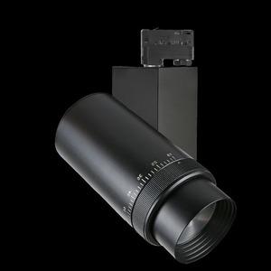 Mdr Pava 830 27 W 230 V Rst Black Casambi small 0
