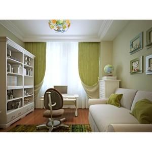 Závěsná lampa Smile Kinder 5 Green - 365014605 small 12