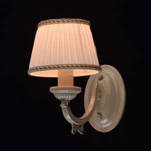 Nástěnná lampa Ariadna Classic 1 Béžová - 450022601 small 1