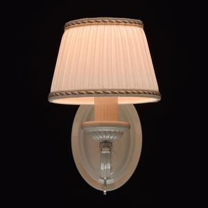 Nástěnná lampa Ariadna Classic 1 Béžová - 450022601 small 2