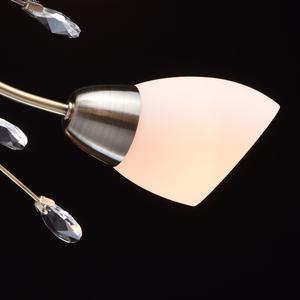 Savona Megapolis 8 stropní svítidlo mosaz - 356015308 small 5