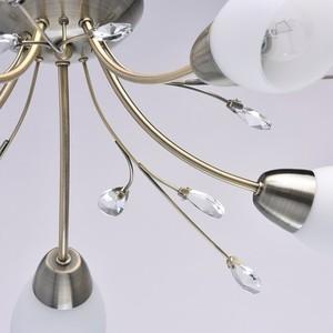 Závěsná lampa Savona Megapolis 5 Mosaz - 356012905 small 7