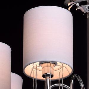 Závěsná lampa Federica Elegance 8 Chrome - 379018608 small 11