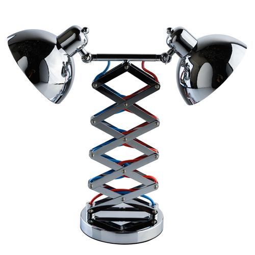 Lampa Stołowa Town Loft 2 Chrom - 691032602
