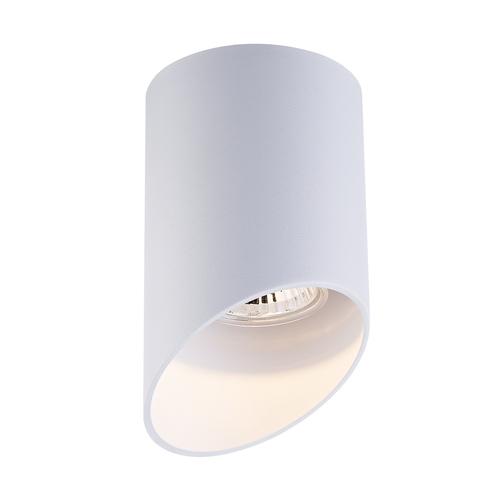Zuma Line ACGU10-132 TUBY SL SPOT WHITE / WHITE