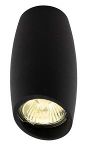 Love C0159 Stropní lampa / Plafon černá Max Light small 0