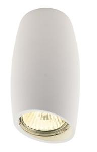 Love C0158 Stropní lampa / Plafon bílá Max Light small 1