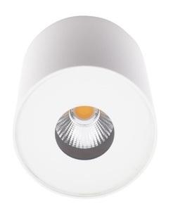 Plazmový strop bílý IP54 C0152 Max Light small 1