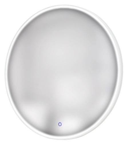 Zrcadlo W0252 kulaté osvětlení IP44 Max Light