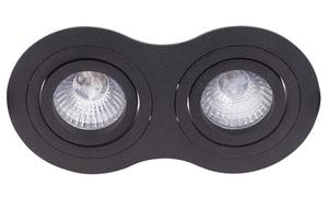 Signal II H0087 zapuštěné svítidlo černé Max Light small 1