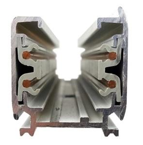 3-fázový vodič stopy 2m bílé MHT1-200-WH Max Light small 1