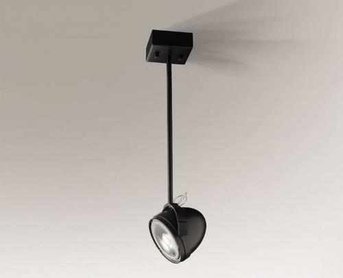 Stropní reflektor SHILO MUTSU 2247 - GU10