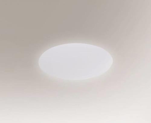 Oválná nástěnná lampa Shilo SUZU 4470