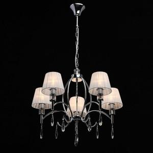 Závěsná lampa Vega Elegance 5 Chrome - 329011705 small 1