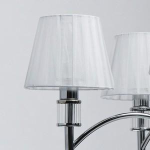 Závěsná lampa Vega Elegance 5 Chrome - 329011705 small 3