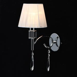 Nástěnná lampa Vega Elegance 1 Chrome - 329021601 small 1